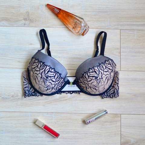 Купить Бюстгальтер Anna Field Nude Бежевый распродажа сток Киев Украина