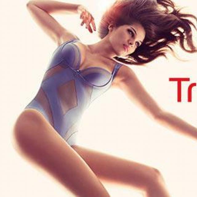 Корректирующее женское белье Триумф сток, распродажа Triumph