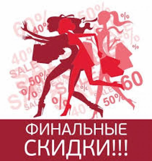 Распродажа женский белье комплект кельвин кляйн белье женское